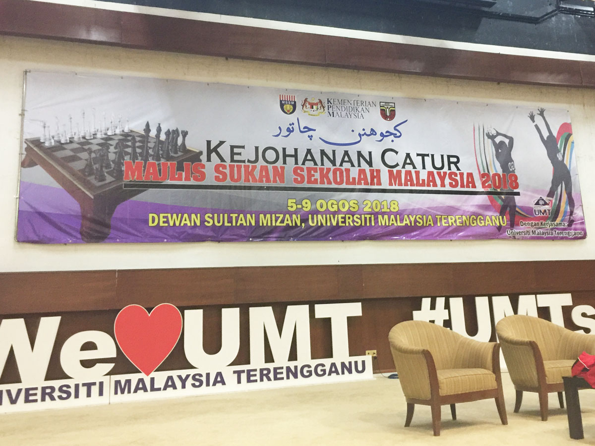 Kejohananan Catur Majlis Sukan Sekolah Malaysia (MSSM) 2018 berlansung bermula 5 hingga 10 Ogos 2018 bertempat di Dewan Sultan Mizan, Universiti Malaysia Terengganu . Kredit Foto - PenyuSukan.com