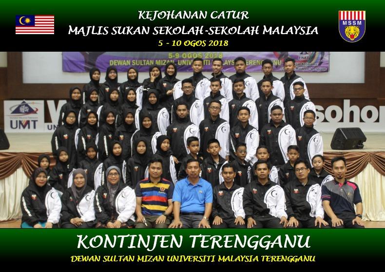 Skuad Catur Majlis Sukan Sekolah Negeri Terengganu turut menjadi tuan rumah kepada penganjuran Kejohananan Catur Majlis Sukan Sekolah Malaysia (MSSM) 2018.
