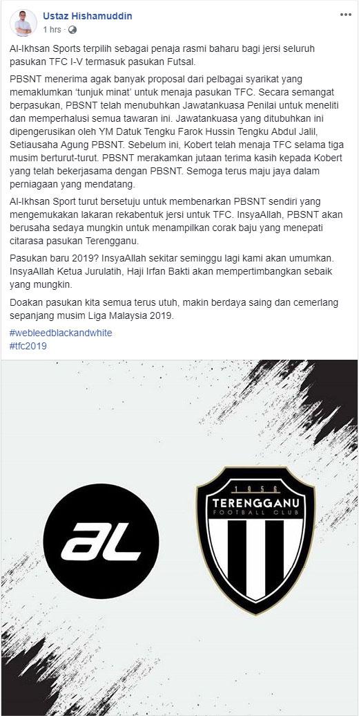 Timbalan Pengerusi Jawatankuasa Pembangunan Belia, Sukan dan Badan Bukan Kerajaan Negeri Terengganu; YB Ustaz Hishamuddin turut memegang jawatan sebagai Timbalan Presiden PBSNT. Kredit - Facebook.com/alakh.hisham