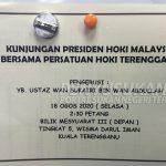 PenySukan - Konfederasi Hoki Malaysia Persatuan Hoki Terengganu