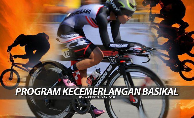 Program Kecemerlangan Basikal SUKMA Terengganu