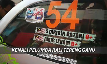 Kenali Pelumba Rali Terengganu - Syakirin Razaki