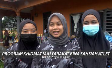 Program Khidmat Masyarakat Bina Sahsiah Atlet