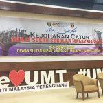 Terengganu Tuan Rumah Kejohanan Catur MSSM