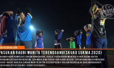 Pasukan Ragbi Wanita Terengganu Skuad SUKMA 2020