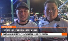 Ragbi Ikon Pelancongan Negeri Terengganu - Ulasan penuh daripada Timbalan Yang Dipertua Persatuan Ragbi Negeri Terengganu